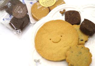 あんなクッキーグルテンフリークッキー¥150~(1袋)