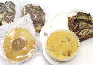 あんなケーキ低糖質なのに風味豊か¥200~(1袋)