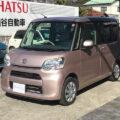 ダイハツ タント<span class='type'>3.1万Km 2014年式</span><span class='price'>¥598,000(総額¥698,000)</span>