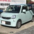 日産 モコ<span class='type'>4.8万Km 2012年式</span><span class='price'>¥498,000(総額¥598,000)</span>