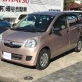 ダイハツ ミラ<span class='type'>4.1万Km 2012年式</span><span class='price'>¥198,000(総額¥280,000)</span>